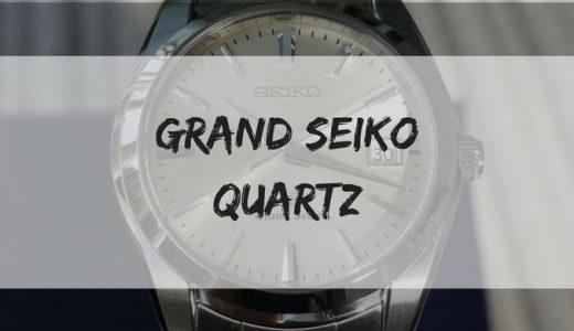 【レビュー】高級クォーツ時計グランドセイコーSBGX063を使った感想