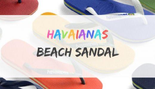 【レビュー】痛くならないサンダルならハワイアナス。履き心地が最高。
