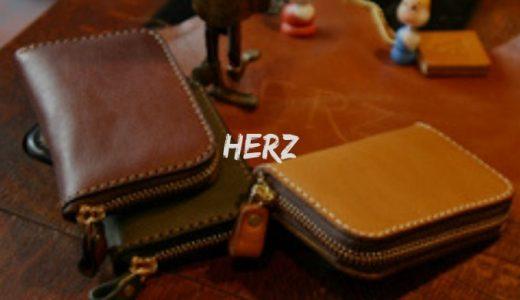 【レビュー】HERZの革財布を使い始めて10年が経過しました(KK-59)