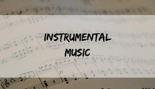 お洒落でオススメのインスト音楽8選(エレクトロニカ/ アンビエント)