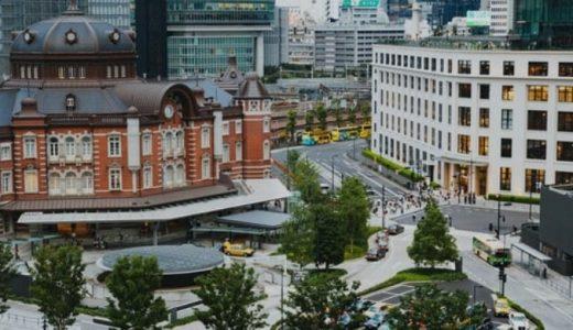 東京生活10年が経過。上京を悩んでいるあなたへ。