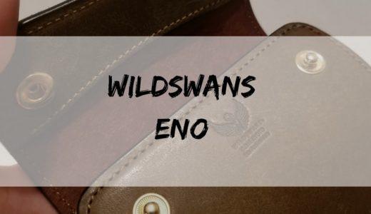 ワイルドスワンズのイーノは収納力抜群の3つ折財布【レビュー】