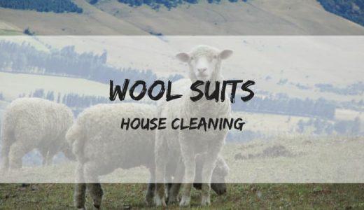 ウールのスーツを何も考えずに自宅で洗濯してみた結果…
