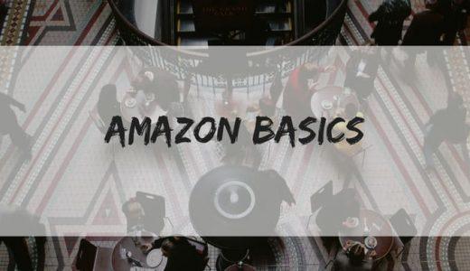 Amazonベーシックで高評価の商品8選!!【プライベートブランド】