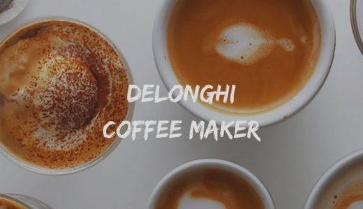 デロンギ:全自動コーヒーマシン・エスプレッソマシンの選び方【全モデル比較】