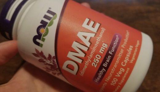 DMAEの効果をレビュー!脳がクリアに、集中力・記憶力アップする!?