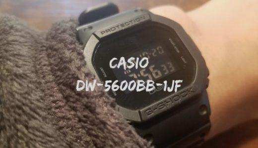 真っ黒なGショック「DW-5600BB-1JF」がオススメ!【レビュー】