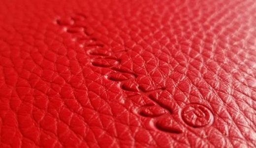 ボンバータのPCバッグはお洒落&高品質でオススメ!【レビュー】