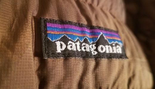 あぁ…パタゴニアのダウンセーターの暖かさよ…!コンパクト収納でおすすめ【レビュー・ブログ】