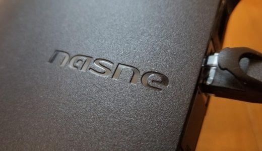 nasneは超便利でおすすめのレコーダー!使い方を簡単に解説します!【レビュー】