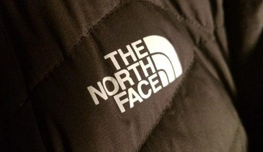 ノースフェイスのサンダージャケットは軽くて普段使いにオススメのダウン【レビュー・ブログ】