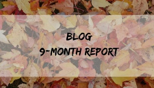 【運営報告】ブログ開始9ヶ月・150記事達成!!PV・収益は?