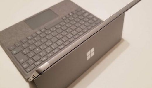 Surface Pro 6をレビュー!これは隔世の感ですわ。【ブログ】