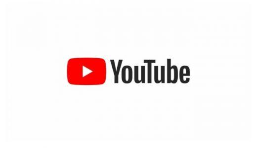 え?YouTuberはつまらない?…僕が好きなオススメのチャンネル5選。