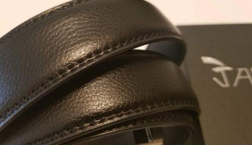 Amazonで購入した本革の格安ビジネス用ベルトをレビュー【スーツ用・ブログ】