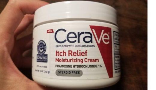 肌、特に背中が痒い!Ceraveのかゆみ止め保湿クリームを購入(セラミド配合)【ブログ・レビュー】