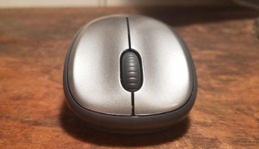 ロジクールの定番ワイヤレスマウスをレビュー!小さいけど持ちやすい【ブログ】