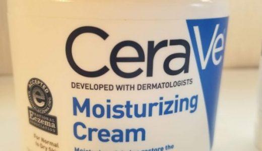保湿クリームならiHerbで買えるCeraVe(セラヴィ)がマジでおすすめ【セラミド配合】
