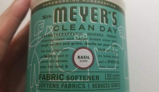 Mrs. Meyers(ミセスメイヤーズ)の柔軟剤、洗剤、ハンドソープがオススメ!【レビュー/ブログ】