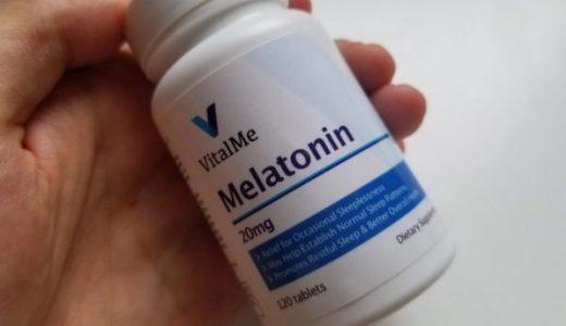 メラトニンサプリメントで寝つき・睡眠の質は向上する?【レビュー・口コミ】