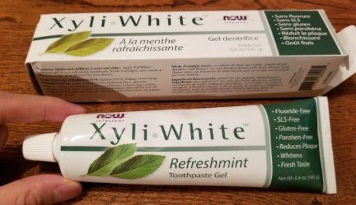 iHerbで買えるキシリトール高配合の歯磨き粉(ジェル)「XyliWhite」をレビュー【フッ素不使用/研磨剤不使用】