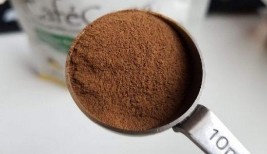 「マッシュルームコーヒー」が米国で人気らしいので僕も始めてみた。【薬用キノコ:霊芝(レイシ)/冬虫夏草】