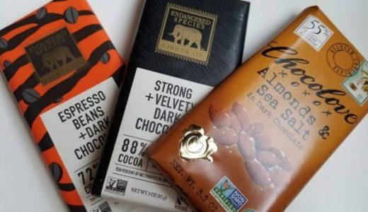 海外のお洒落で美味しいおすすめの高カカオチョコレート3選【ハイカカオ/iHerb/レビュー】