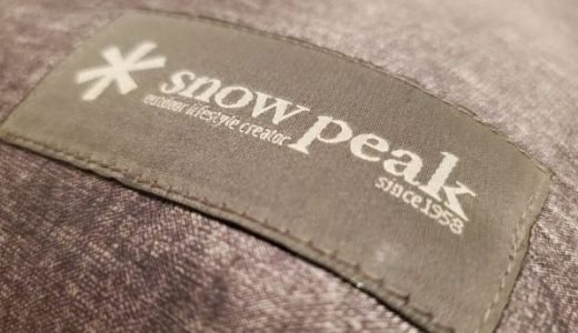 日常使いにも!スノーピークの寝袋・布団「エントリーパックSS(BD-105GY)」をレビュー【ブログ】
