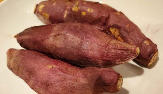 ふるさと納税で冷凍の焼き芋を貰うという選択。【甘太くん/大分市/ブログ・レビュー】