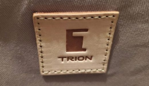 8年使用したTRIONブリーフケースをリピート購入したよ【SS112/ブログ・レビュー】